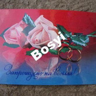 Запрошення Приглашение Сватьба кольцо