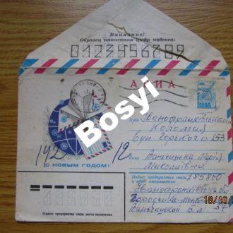 ХМК  С Новым Годом  Почта