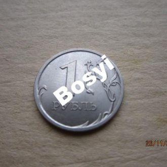 Россия 1 рубль 2007  СП