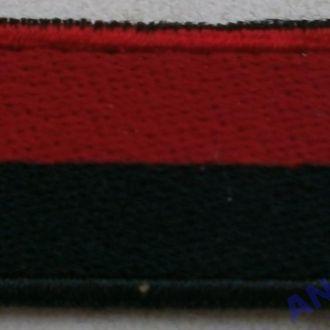 Нашивка Червоно - Чорний Прапор