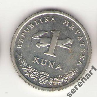 Хорватия 1 куна 2009 года
