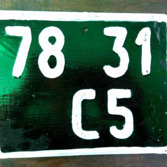 Старый автомобильний номерной знак