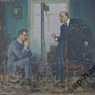 Автор неизвестный ,,Беседа И. Ленина,, Холст масло