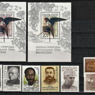 1989 СССР СК Бл 214 + микс   **