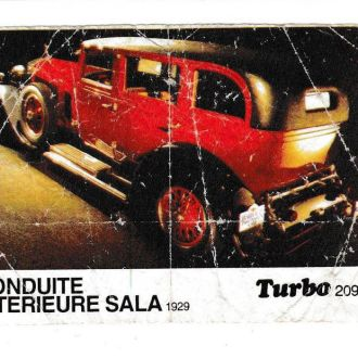 Вкладыш Turbo 209