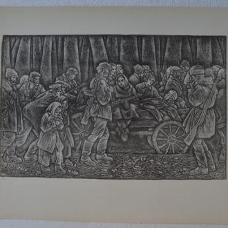 Н.Т. Попов ,,транспортировка раненых,, 1974