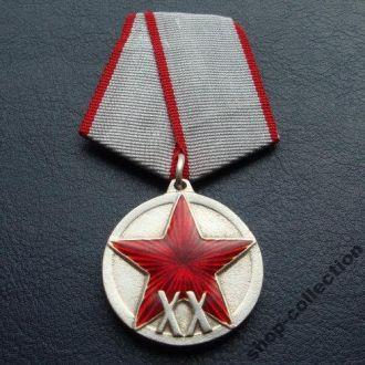 Медаль ХХ лет РККА (пятиугольная  колодка)