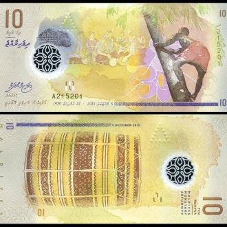 Maldives / Мальдивы - 10 Rufiyaa 2016 - UNC - OLM
