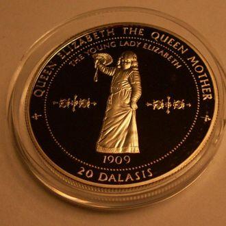 20 даласи 1996 г. Гамбия. 31.47г Ag 925 пр. Пруф.