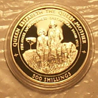 500 шиллингов 1997г.Танзания 31.47г Ag 925пр.ПРУФ.