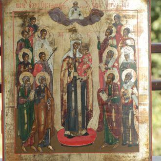 Икона,Сусальное Золото ,12 Апостолов