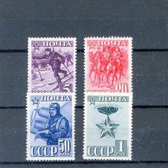 1941 СССР СК 694А, 697А, 700А, 701А * гребенка