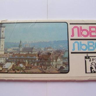 Набор открыток СССР Львов 1984 год.