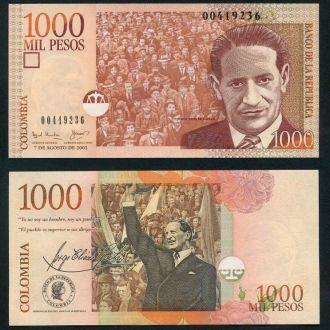 Colombia / Колумбия - 1000 Pesos 2001 UNC Миралот