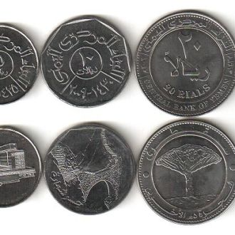 Yemen / Йемен - набор 5 монет 1993 2009 UNC