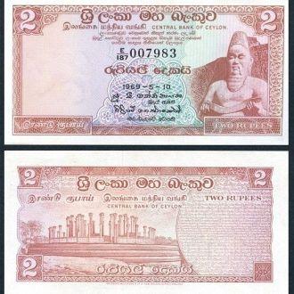 Ceylon / Цейлон - 2 Rupees 1969 P. 72 - UNC OLM