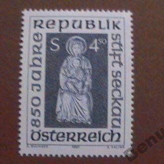 Австрия 1990 MNH