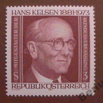 Австрия 1981 MNH