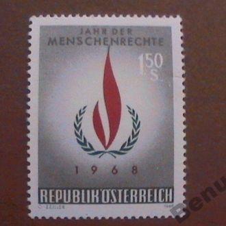 Австрия 1968 MNH