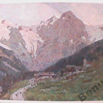 Германия старая открытка чистая живопись