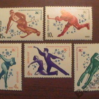 СССР 1980 хх Олимпиада Лейк-Плэсид