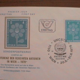 Австрия 1979 конверт с СГ