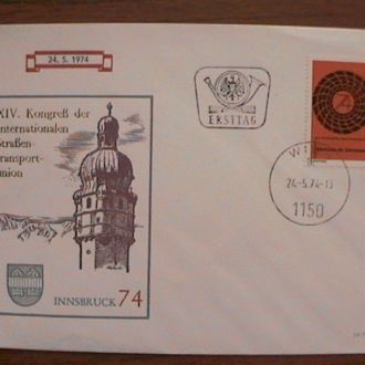Австрия 1974 конверт с СГ