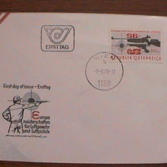 Австрия 1980 конверт с СГ спорт