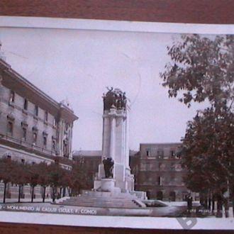 Италия 1937 Таранто