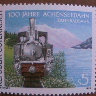 Австрия 1989 хх локомотив