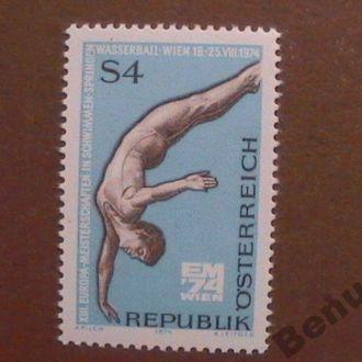 Австрия 1974 MNH спорт