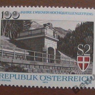 Австрия 1973 MNH архитектура