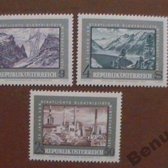 Австрия 1972 MNH электрификация