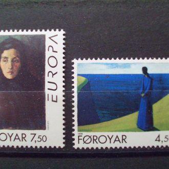 Фарерские остр.1996г. Живопись. Полная серия. MNH