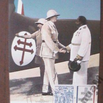 Франция 1971 картмаксимум мемориал де Голя