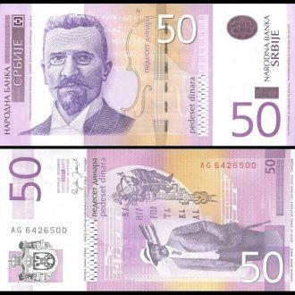 Serbia / Сербия - 50 Dinara 2005 - OLM-OPeN