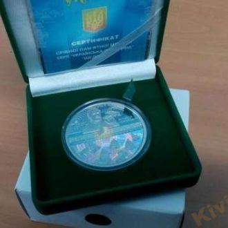 Щедрик 20 гривень Ag