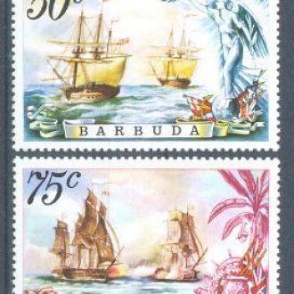 Барбуда 1975 транспорт парусники 4м.**