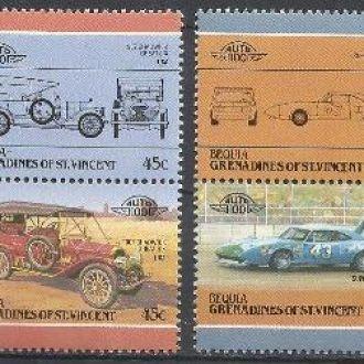 Бекуиа Гренадинес Оф Сент Винсент 1985 транспорт а
