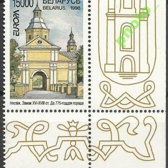 Беларусь 1998 Европа СЕПТ архитектура 1м.**