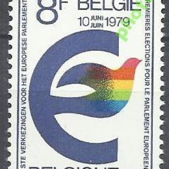 Бельгия 1979 Европа парламент 1м.**