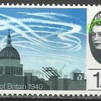Великобритания 1965 битва за Британию транспорт ав