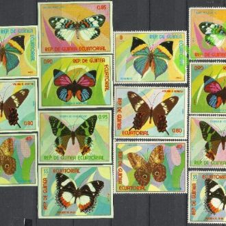 Гвинея Экватор. 1976 фауна бабочки 2х7м.+2бл.**