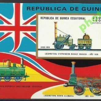 Гвинея Экватор. 1974 ? транспорт железная дорога б