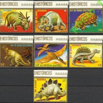 Гвинея Экватор. 1978 фауна доисторическая 7м.**