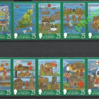 Гернси 1998 виды во 2-ом тысячелетии 10м.**