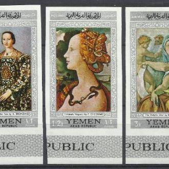 Йемен сев. 1967 живопись Флоренции 5м.б/з**