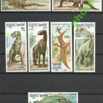 Камбоджа 1986 фауна доисторическая динозавры 7м.**