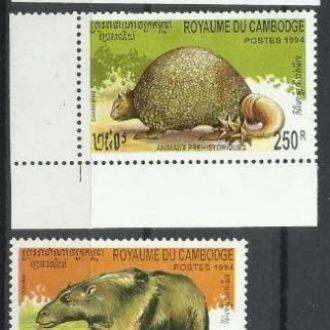 Камбоджа 1994 фауна доисторическая  4м. **