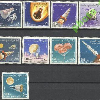 Южная Аравия Штат Махра 1967 космос парашют 9м.**